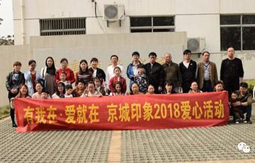 京城印象公益行—善待父母,是一个人最大的福报