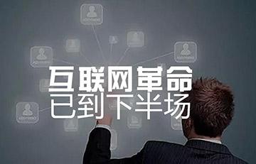 京城印象老北京布鞋谈新时代经销商的角色转变