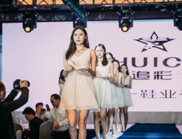 中国鞋供应链交易中心带来鞋产业发展新机遇