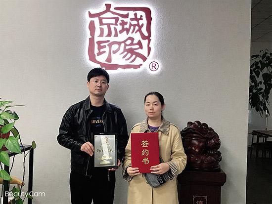 贺:京城印象老北京布鞋加盟店山西张老板成功加盟!