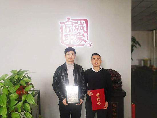 贺:京城印象老北京布鞋加盟店云南程老板成功加盟!