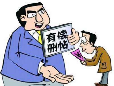 直击315针对虚假消息《京城印象老北京布鞋》已回应