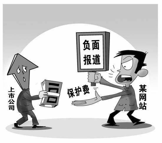 《北京汉唐鞋业有限公司》老北京布鞋揭秘黑网公司骗局