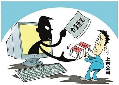 直击315针对虚假消息《北京汉唐鞋业有限公司》已回应