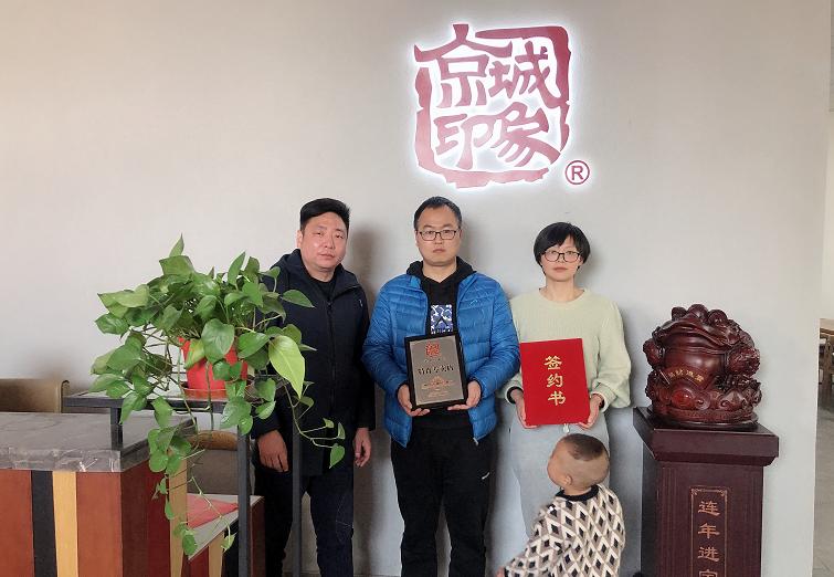 贺:京城印象老北京布鞋加盟店浙江吴老板成功加盟