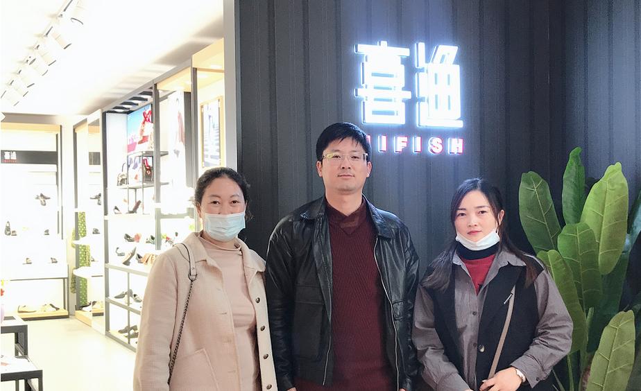 贺:京城印象喜渔休闲潮鞋加盟店安徽詹老板成功加盟