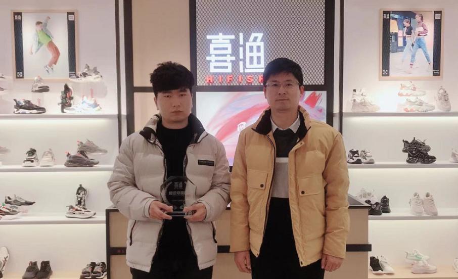贺:京城印象喜渔休闲潮鞋加盟店河南史老板成功加盟