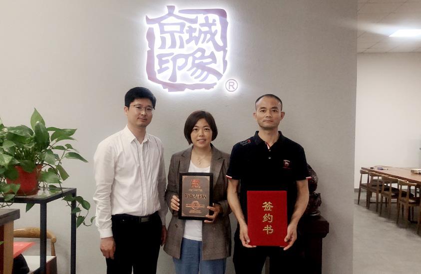 贺:京城印象休闲潮鞋加盟店安徽龙老板成功加盟