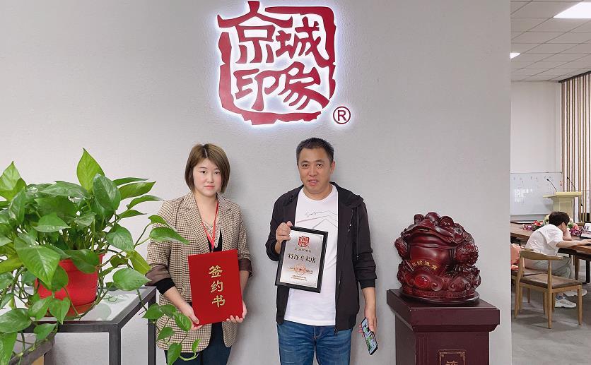 贺:京城印象休闲潮鞋加盟店广西马老板成功加盟