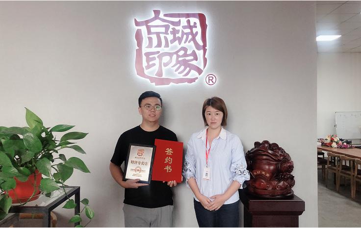 贺:京城印象休闲潮鞋加盟店山西李老板成功加盟