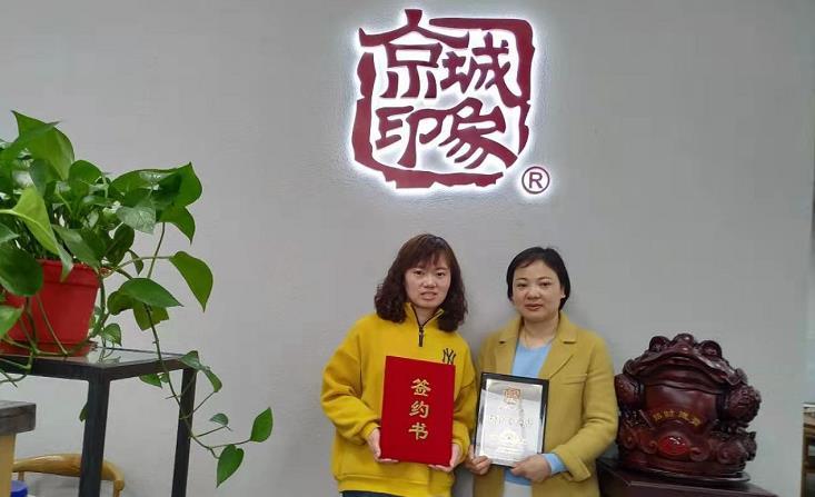 贺:京城印象休闲潮鞋加盟店江西彭老板成功加盟