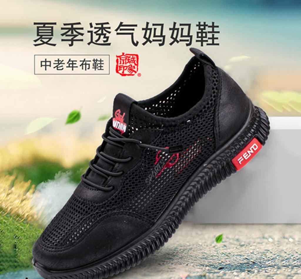 中国制鞋市场现状调查与未来发展