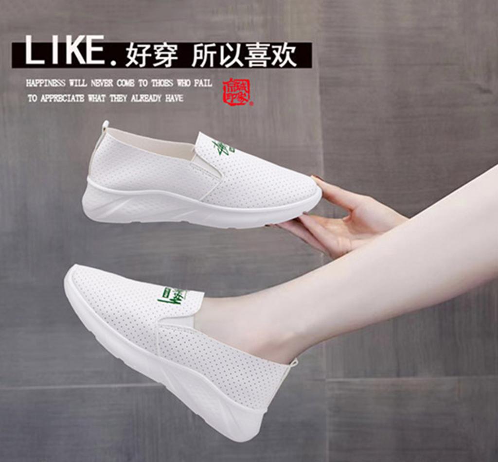 """鞋店员工如何""""管理""""合适——京城印象"""