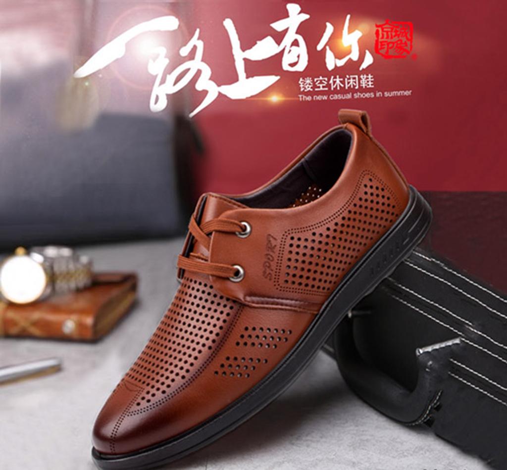 如何把鞋店做出美感——京城印象