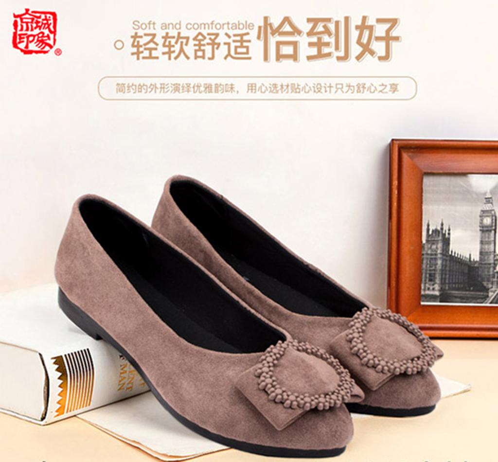 在乡镇开鞋店有什么建议 京城印象